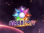 Starburst – бесплатный аппарат Вулкана