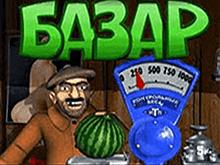 Игровой аппарат Bazar