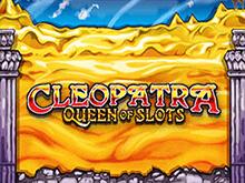 Игровой аппарат Cleopatra Queen Of Slots