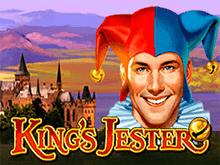 Игровой аппарат King's Jester